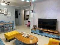 滨海八区 时尚地中海 装修风格 三房一卫 新装修 基本没有住 小家庭首选