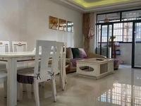 出售东方星城B区2室1厅1卫80平米69万住宅