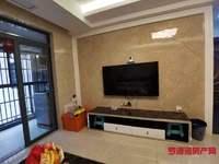 东方星城D区,精装大3房,家具家电全送仅售98万