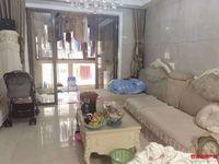 出售东方星城B区精装修3室2厅2卫104平米86万住宅