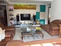 出售龙瀚闽星佳园3室2厅2卫125平米65万住宅