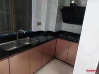 出售东方星城B区3室2厅2卫105平米85万住宅