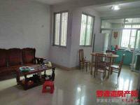 出售阳光小区3室2厅1卫107平米55万住宅
