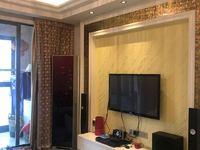 出售罗源湾滨海新城2室1厅1卫88平米50万住宅