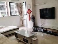 出售东方星城B区3室2厅2卫94平米75万住宅