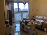 出租:罗嘉苑12区 豪华 装修包看包满意
