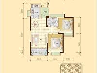 出售罗源湾滨海新城12区2室2厅1卫79平米33万住宅