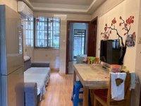 出租罗马景福城1室1厅1卫50平米1200元/月住宅