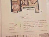 出售罗马景福城4室2厅2卫142平米76万住宅