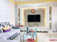出售罗马景福城3室1厅1卫92平米64万住宅