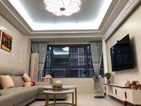 出售筑家 蓝波湾3室2厅2卫103平米90万住宅
