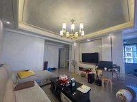 出售水岸菁华 3室2厅2卫118平米82万住宅