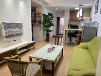 出租罗源湾滨海新城1室1厅1卫53平米1300元/月住宅