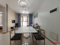 出售 十区罗瑞苑 精装两房 全新未入住 设备齐全
