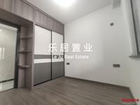 出售16区罗瑞苑 三房精装 现代装修 全新未入住 房东急卖