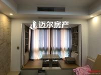 滨海首套精装公寓装有榻榻米中央空调极为潇洒