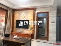 红木家具妥善保养108平米三房两卫廉价出售不容错过
