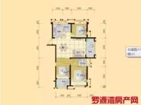 急售3房2卫东头户型 生活便利 学校附近