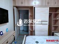 急售 单身公寓全新装修 投资自住首选 领包入住 家电家具全留 生活便利