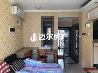 急售 精装单身公寓 单价5200 领包入住 家电家具全留 随时看房 生活便利