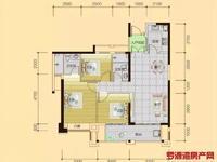 急售 刚需小三房只要43万!户型方正装修起来很舒服 便宜就是便宜