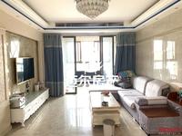 精装3房 拎包入住 ,99成新,业主诚意出售,家电家具全留