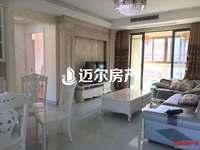 滨海新城高层端头三面采光,看了房子我想有个家,装修很温馨。