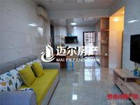 户型完美 单身公寓 采光视野极佳 装修超级温馨 买到就是赚到