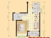 热卖稀缺户型单身公寓 高层不顶 户型完美