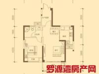甩卖出售中高层单身公寓 可改两房 学区位置 交通便利