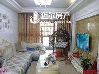 房东诚意出售 精装修高层两房 出门就是福州三中 农贸市场 仅售44.5万
