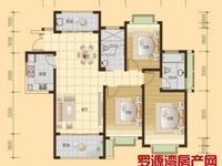 急售 单价不到4500东头高层毛坯大三房 位置好 视野好