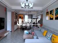 高层精装海景3房113平99成新包看包满意,业主诚意寻找有缘人 售价72万