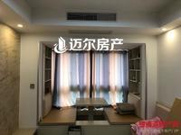 投资神器的单身公寓,拎包入住,家电家具全留