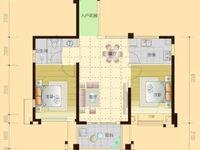 居家好房 就学方便 高层方正户型 随时看房