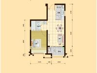 首付4万买滨海学区房.毗邻实验小,放学免接送!小区唯一在售单身公寓
