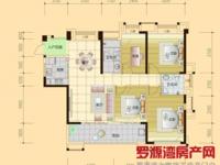 户型好 空间大 价格优美 看房方便