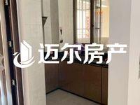 单身公寓 精装修1100