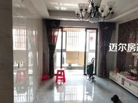 滨海新城 中等装修2房,生活简单属于自己的空间