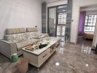 空间灵活引用 80平中装三房 采光十足 低首付 仅12万