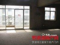 19区标准三房学区房,视野采光极佳,欢迎来咨询