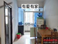 出售 莲花东区 2房1厅1卫76平米36万