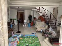 出售 龙瀚闽星佳园 复式 4房2厅3卫120平米76万