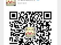 出售凤南西路,中层,105平,简装,40万联系我家房产18250194766