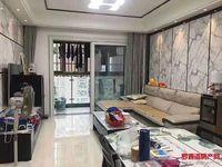 现代简约风,居家精装标准三房 拎包入住