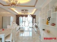 滨海新城 高层精装 9成新!9成新!70万 业主诚意出售,手续齐全,看房方便