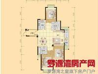 业主诚意出售3房 端头户型 居中楼层 视野无敌