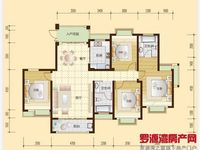 业主诚意出售3房2厅2卫 黄金地段 居家首选 价格实惠