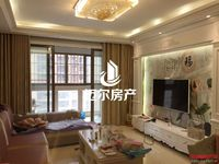 滨海新城 学区房 129平只要60万 户型完美 光线极佳 价格便宜 满意可谈!