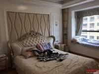 八区罗泰苑 精装东端头141平四房 房东69万诚意出售